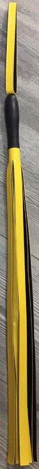 Sarı Deri Kırbaç